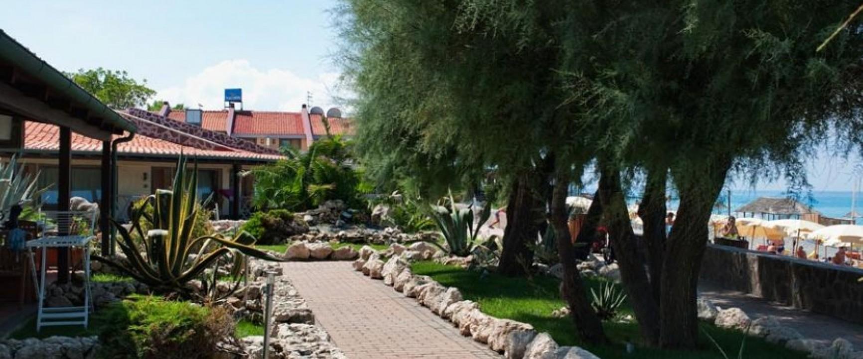 Trevi Village